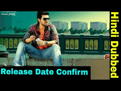 Orange New Hindi Dubbed Movie Release Date Confirm