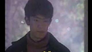 愛情白皮書あすなろ白書石田ひかり石田光Ishida Hikari 木村拓哉Kimura ...