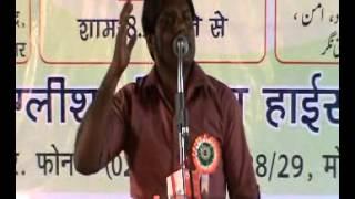 Dil Machal Jata a meri  Jaan e Ghazal  Romantic poetry by Altaf Ziya