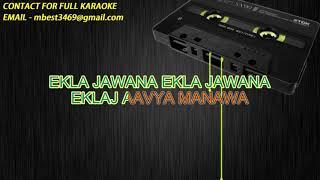 karaoke eklaj aavya manawa ekla jawana (english lyrics) (gujarati bhajan)