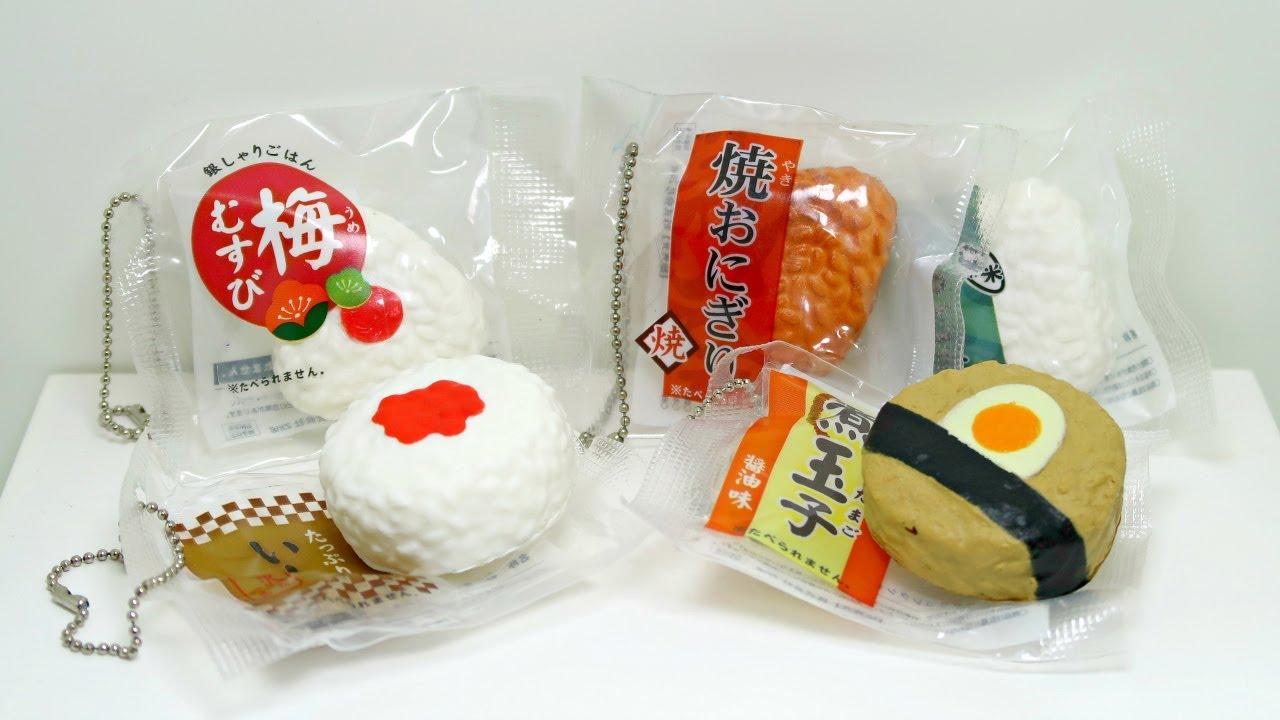 Mini Onigiri Squishy Squeeze ASMR - YouTube