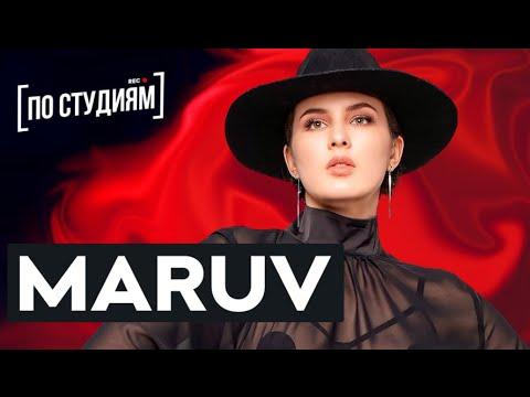 MARUV - Евровидение 2020, Конор Макгрегор, фит � LITTLE BIG, правда о Drunk Groove, Jah Khalib