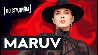 MARUV - Евровидение 2020, Конор Макгрегор, фит с LITTLE BIG, правда о Drunk Groove, Jah Khalib