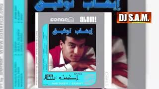 Ehab Tawfik - Old Songs - Hada El Amar - Master I ايهاب توفيق - قديم - هدى القمر - ماستر