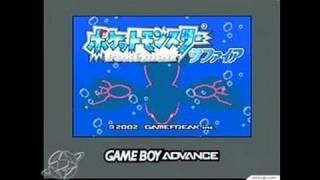 Pokemon Ruby Version Game Boy Gameplay_2002_11_26_6
