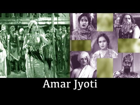 Amar Jyothi, 1936, Hindi films