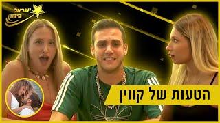 זוגות הסלבס שהלכו הכי רחוק!!! ישראל בידור #4