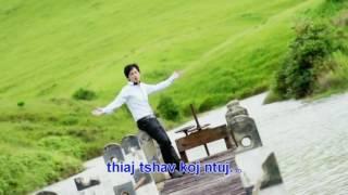 Ntaj neeb Yaj - Kuv tuag thiaj tshav koj ntuj Instrumental/karaoke   [HmongSub]