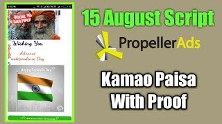 15 August Website Script Free Download | With Earning Proof
