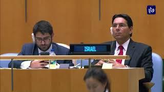 حماس ترفض خطاب عباس أمام الأمم المتحدة والاحتلال يدينه - (28-9-2018)