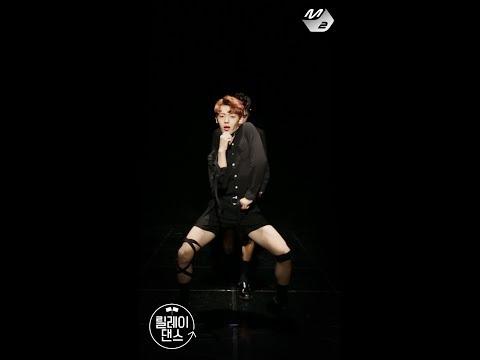 [릴레이댄스] A.C.E(에이스)_선인장(CACTUS)