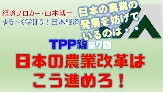 西川公也衆院委員長の、出版予定ゲラ(と言われるもの)について、民進...