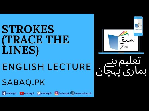strokes-(trace-the-lines),-english-lecture-|-sabaq.pk-|
