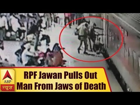 Jhansi: RPF Jawan Pulls Out Man From Jaws of Death | ABP News