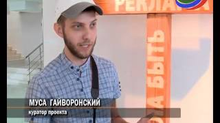 В Первой галере проходит выставка художников Северного Кавказа