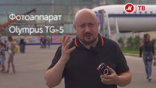 Экстремальный тест-драйв компактного фотоаппарата Olympus TG-5    18+