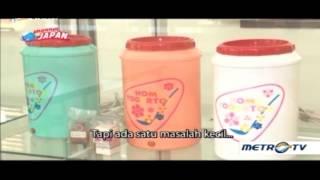 Yogurtia   Yogurt Machine Made in Japan