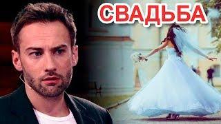 Дмитрий Шепелев готовится к свадьбе спустя четыре года после смерти Фриске