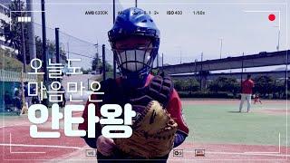 [야구]오늘의 왼손타자…