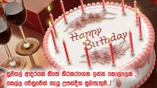 Happy BirthDay sinhala love song