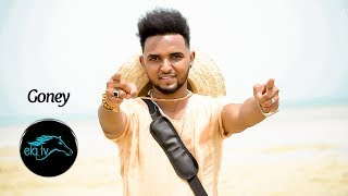 ela tv - Abraham Alem  ( Abi ) - Goney | ጎነይ - New Eritrean Music 2019 - ( Official Music Video )