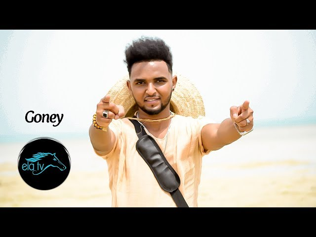 ela tv - Abraham Alem  ( Abi ) - Goney   ጎነይ - New Eritrean Music 2019 - ( Official Music Video )
