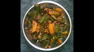 Bhindi Masala Recipe || bhindi ki sabzi