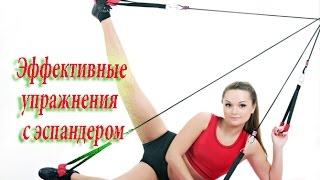 видео эспандер бубновского купить москва