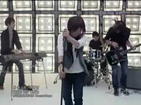 Little by Little - Kimi Monogatari karaoke-sub esp