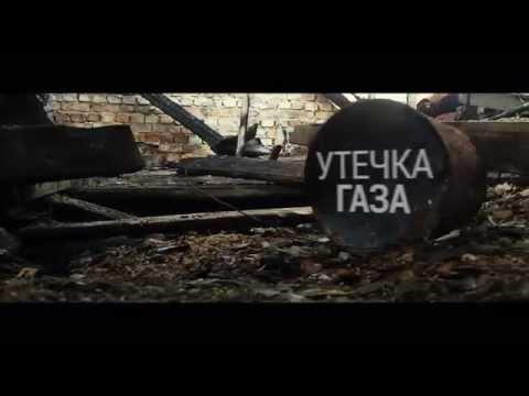 Descargar Video Причины пожаров в Домах, ролик для МЧС