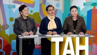 Шахра Талипова, СамараТоктакунова жана Гүлсүн Мамашева