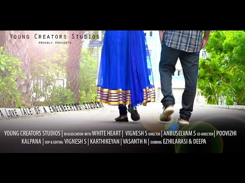 Love book | Tamil new short film | young creators studio| 2017