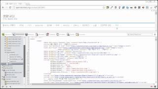 크롬 개발자 도구 3 - 리소스
