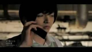 超新星(Cho Shin Sei) Japan 5th single--まごころ(magokoro) 真心-- **...