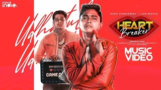 Heartbreaker 💔 Music Video | Manoj Chinnaswamy | Starring Jump Cuts fame