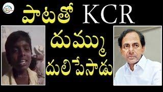 KCR Speech at Haritha Haram Launch