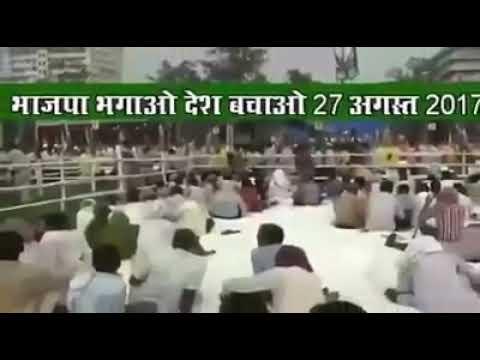 Lalu yadav rally new song