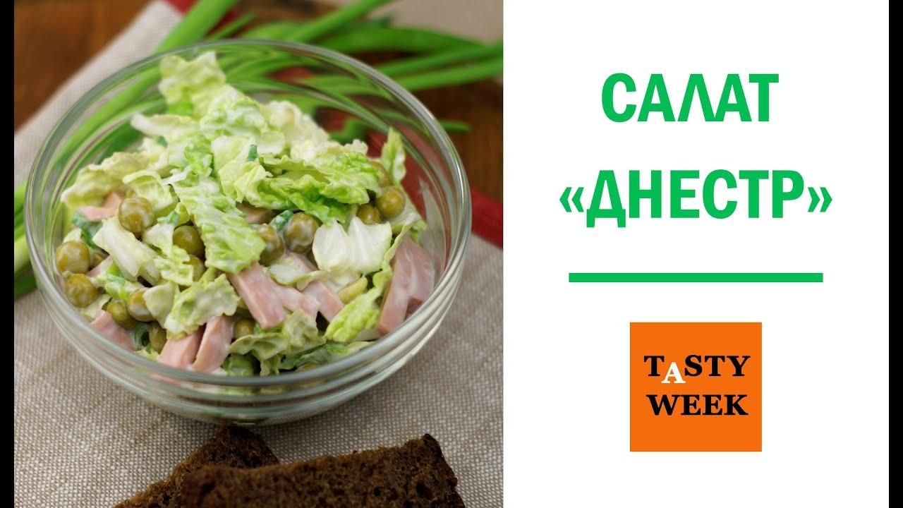 приготовить салат легкий