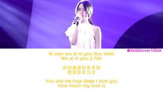 YoonA (允儿) - 月亮代表我的心 (The Moon Represents My Heart) Color Coded Lyrics (Pinyin/Chinese/English Sub)