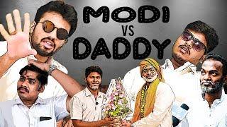 Modi Vs Daddy Spoof Video   Trichy Usha Case   Ennanga Sir Unga Sattam - EP 02