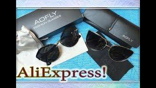 Солнцезащитные очки AOFLY кошачий глаз / Алиэкспресс / AliExpress / Очки из Китая.