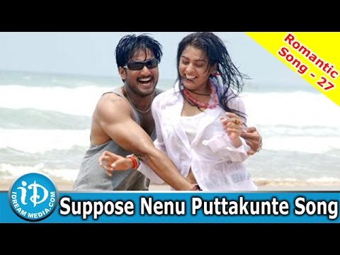 Suppose Nenu Puttakunte Song || Rishi, Nikitha || Maharajasri Movie