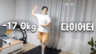 다이어트 100일 ~ 102일   다이어트 장보기   …