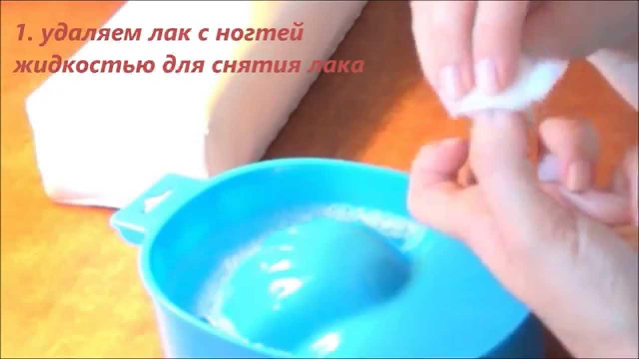 Как делать обрезной маникюр в домашних условиях фото пошагово