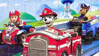 Щенячий Патруль Собираем Пазлы для детей | Paw Patrol Puzzles for kids