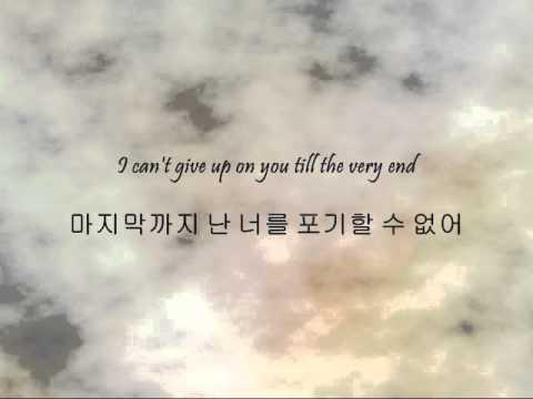 Shinhwa - 해결사 (Resolver) [Han & Eng]
