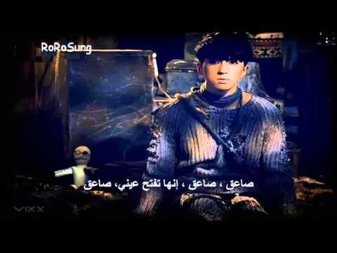 Poker night arabic sub