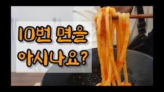 [또밥TV] 23화_수원 생활의 달인에 나온 김치비빔우동~ 면 식감에 반하다
