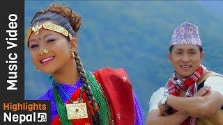 Salyan Gaun | New Nepali Lok Song 2017/2074 by Dhan B. Gurung, Shanti Gurung