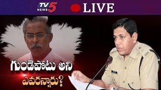 Kadapa SP Rahul Dev Sharma Press Meet Live | YS Vivekananda Reddy Incident | TV5 News